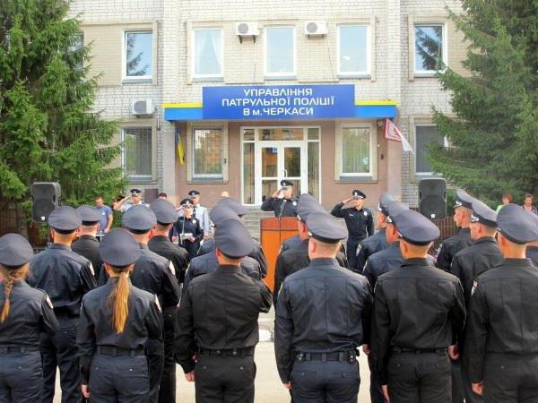 Поліція Черкас поповнилася новими патрульними (ФОТО), фото-2
