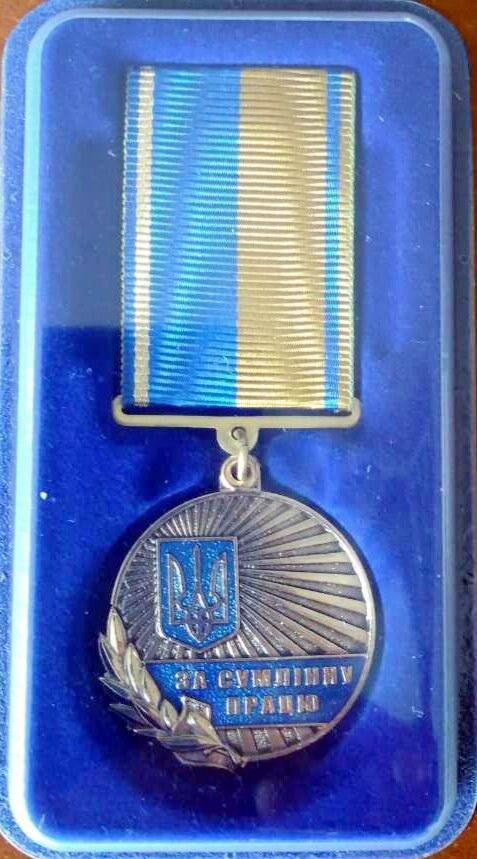 """Директора """"Черкасиводоканалу"""" нагородили відзнакою """"За сумлінну працю"""" (ФОТО), фото-2"""