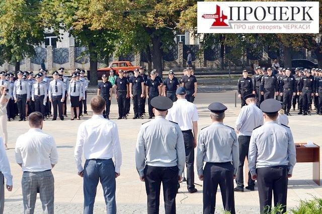 Черкаські поліцейські сьогодні відсвяткували річницю (ФОТО), фото-1