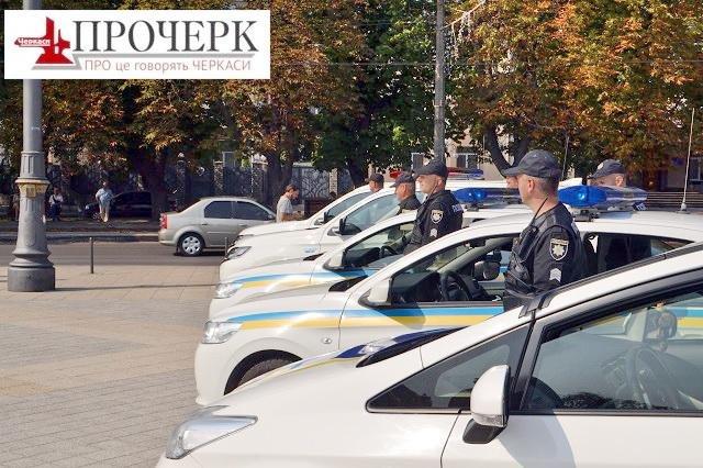Черкаські поліцейські сьогодні відсвяткували річницю (ФОТО), фото-2