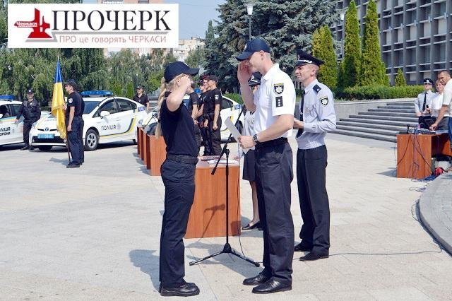 Черкаські поліцейські сьогодні відсвяткували річницю (ФОТО), фото-3