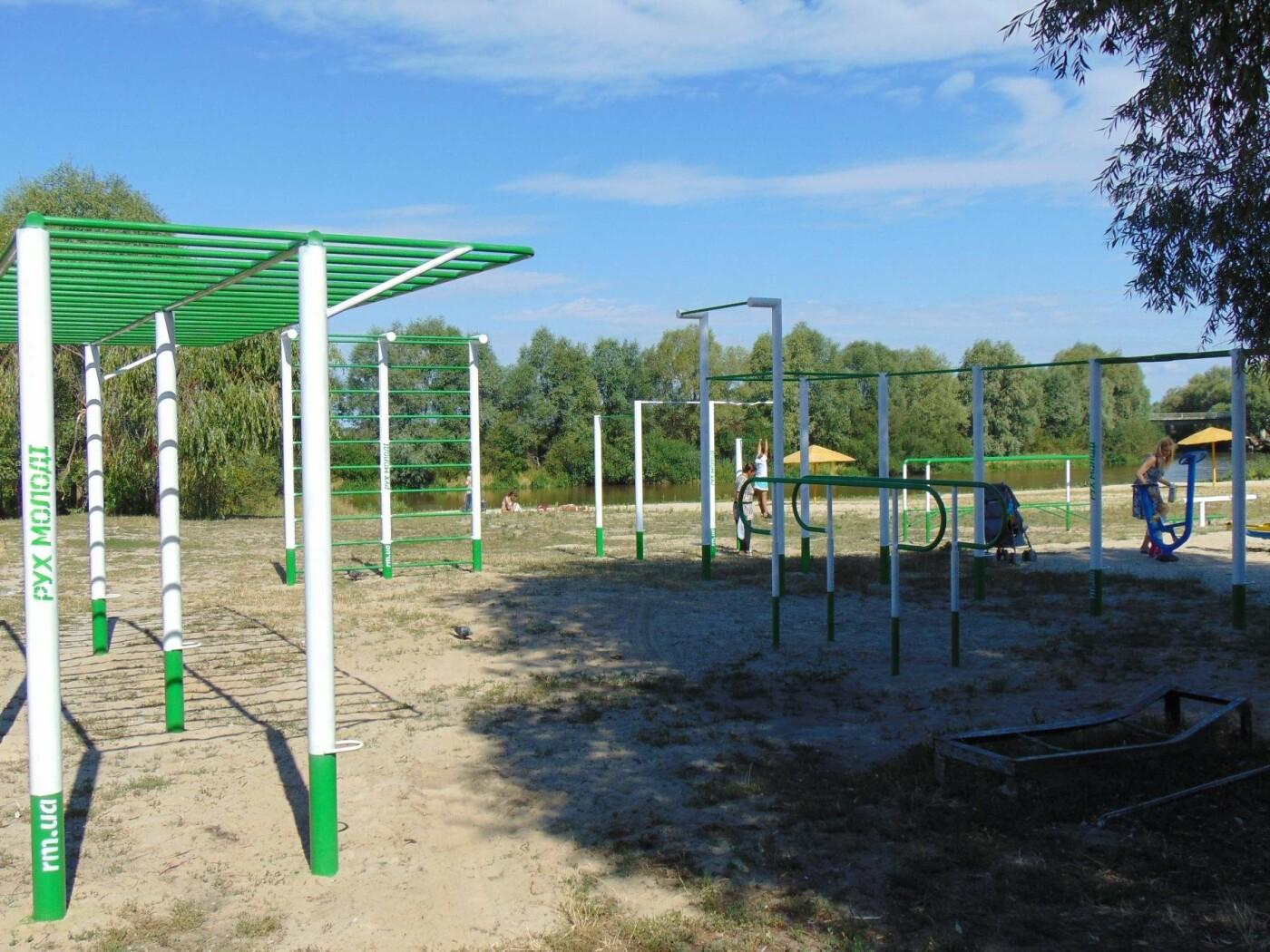 Фонд «Рух молоді» допомагає будувати спортивні майданчики по всій Україні, фото-4