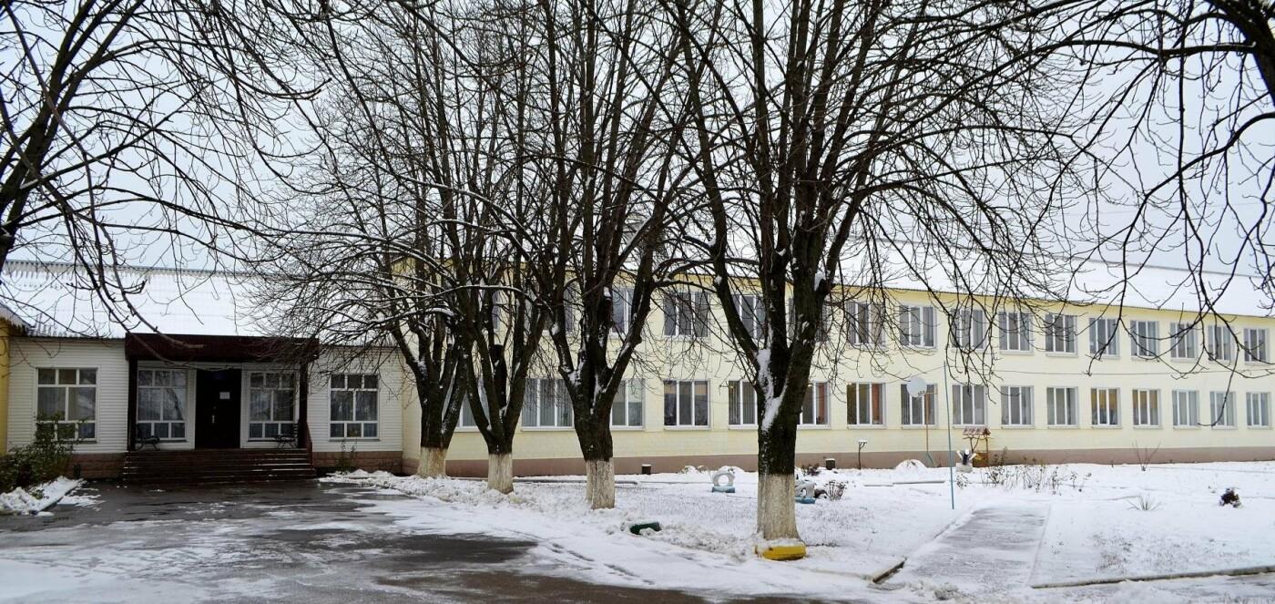 Перша логістична компанія привітала особливих діток України, фото-4