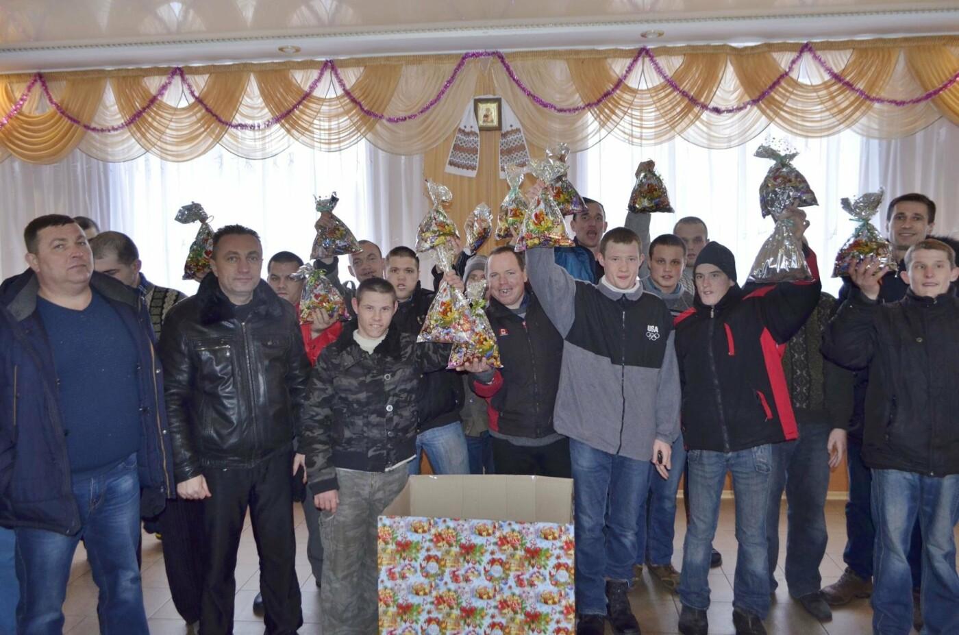 Перша логістична компанія привітала особливих діток України, фото-2