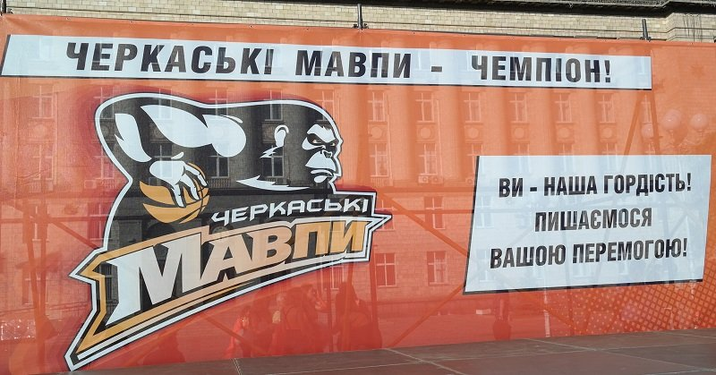 Чемпіонів України з баскетболу вітали у Черкасах, фото-4