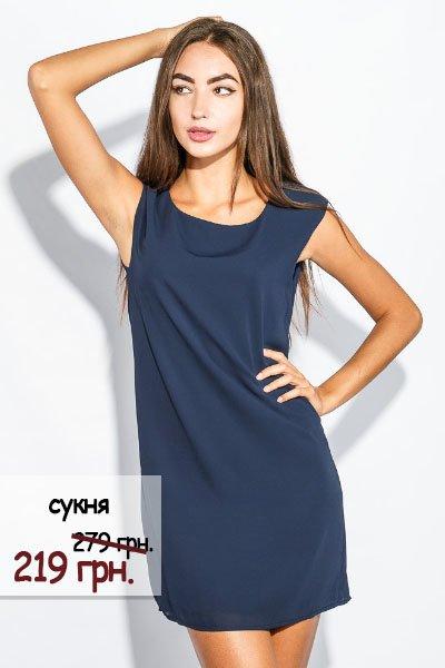 Як одягнути всю сім'ю на літо за 1000 грн.?, фото-12