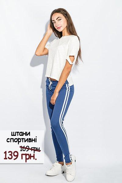 Як одягнути всю сім'ю на літо за 1000 грн.?, фото-8