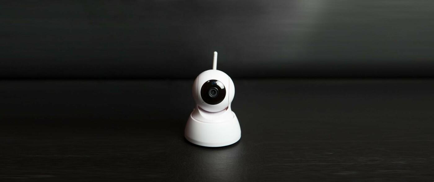 Відеоспостереження через інтернет - запорука Вашого спокою, фото-1
