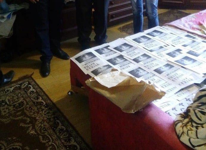 На розповсюдженні сепаратистських брошур викрили жінку з Черкащини, фото-1