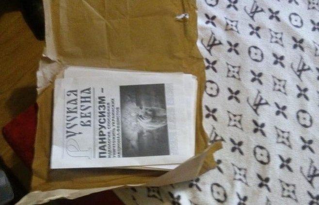 На розповсюдженні сепаратистських брошур викрили жінку з Черкащини, фото-2