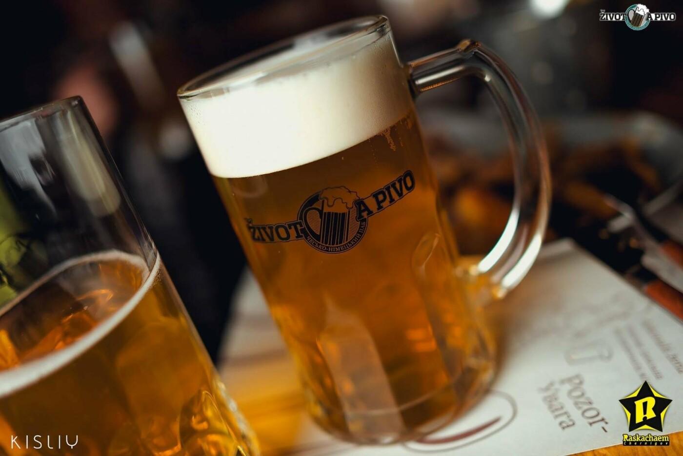 Живіт для пива чи від пива? Або як Чехія та Німеччина оселилися в самісінькому центрі Черкас, фото-1