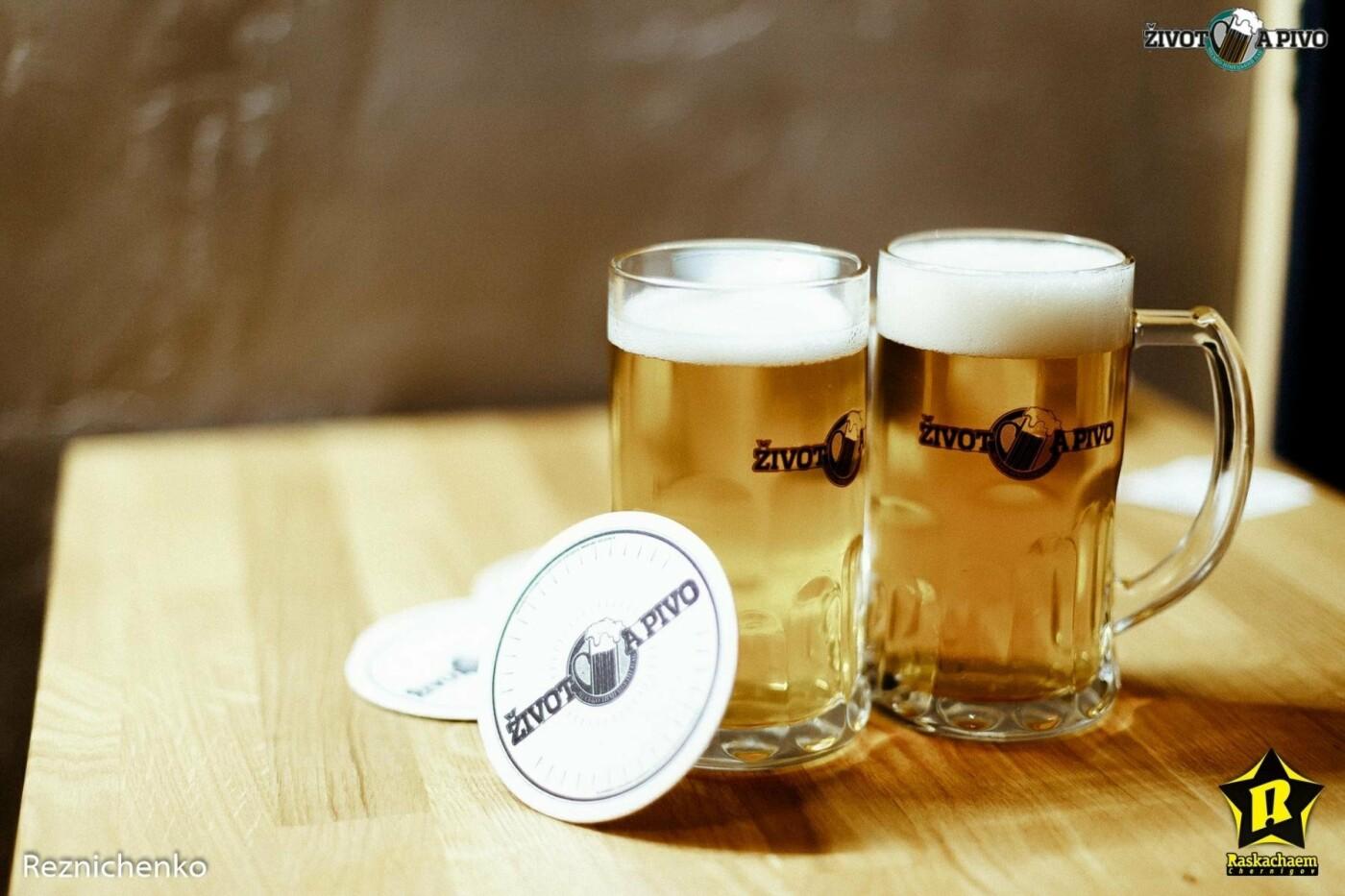 Живіт для пива чи від пива? Або як Чехія та Німеччина оселилися в самісінькому центрі Черкас, фото-4