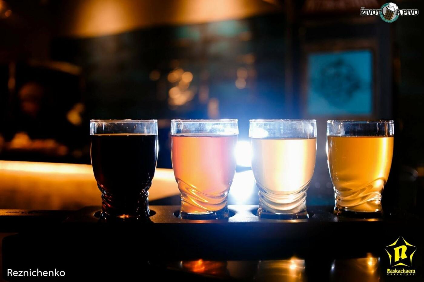 Живіт для пива чи від пива? Або як Чехія та Німеччина оселилися в самісінькому центрі Черкас, фото-2