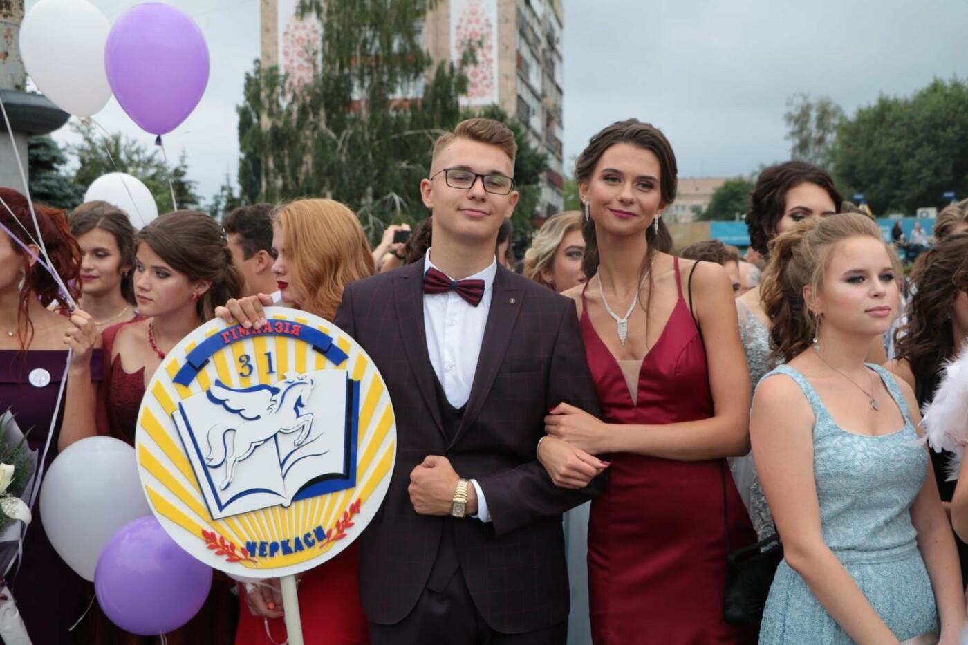 День випускника: у Черкасах школи закінчили 1370 учнів, фото-6