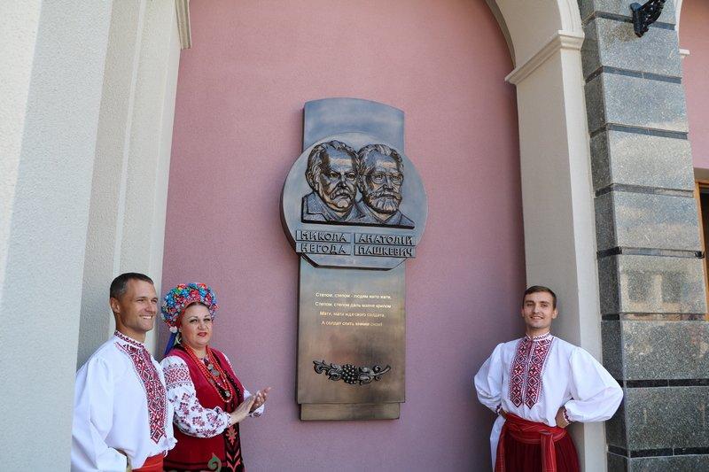 Кириченко, Пашкевич, Негода: в Черкасах відкрили нові меморіальні знаки, фото-1