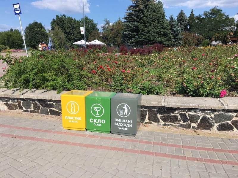 У черкаській Долині троянд встановили сміттєві контейнери, фото-3