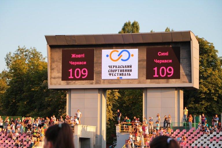 Рекорд безперервного футбольного матчу встановили в Черкасах, фото-2