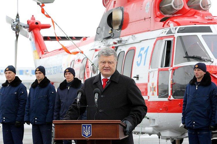 Їх буде 55: рятувальники отримали гелікоптер французької компанії Airbus, фото-1