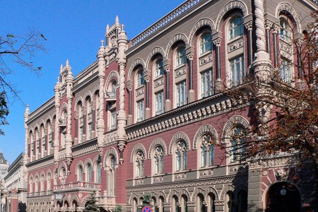 Коломойський і Нацбанк: що може загрожувати НБУ після приїзду олігарха в Україну?, фото-3