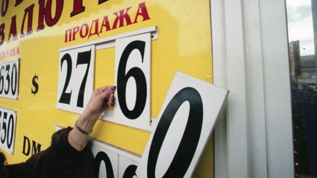 Коломойський і Нацбанк: що може загрожувати НБУ після приїзду олігарха в Україну?, фото-4