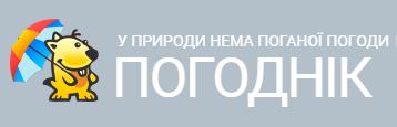 https://pogodnik.com